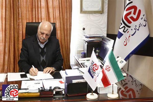 رئیس اتاق اصناف تهران ؛ نوسان قیمت ارز باعث افزایش قیمت ها شده است. وقتی واحدصنفی گران می خرد، ناچار است گران بفروشد.