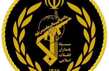 حمایت اتحادیه صنف دارندگان نمایشگاهها وفروشندگان خودرو تهران ازسپاه پاسداران انقلاب اسلامی دربرابر  اقدام خصمانه امریکا