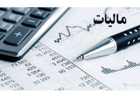 رئیس کل سازمان امور مالیاتی در خصوص غیرقانونی بودن مطالبه مالیات بر درآمد عملکرد سال های قبل از ۱۳۹۵ ناشی از تراکنش های بانکی