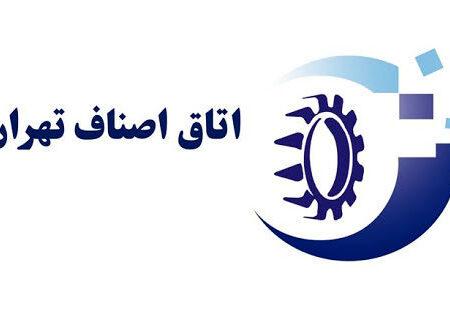 جزئیات طرح جامع مدیریت هوشمند محدودیت ها در شهرهای قرمز از جمله شهر تهران که از شنبه، اول آذر ماه اجرایی میگردد.