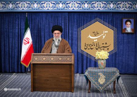 پیام نوروزی حضرت آیتالله خامنهای رهبر انقلاب اسلامی  به مناسبت آغاز سال ۱۴۰۰